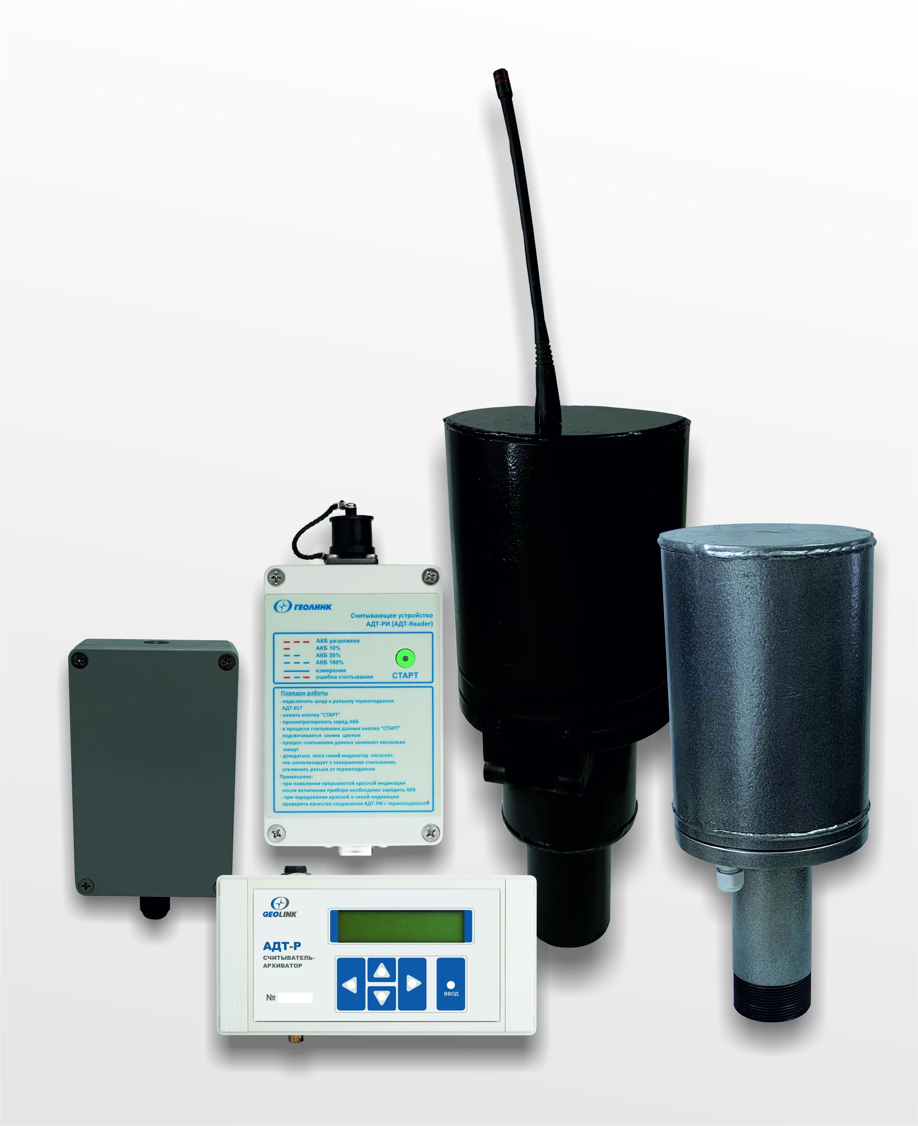 Термометрическое оборудование