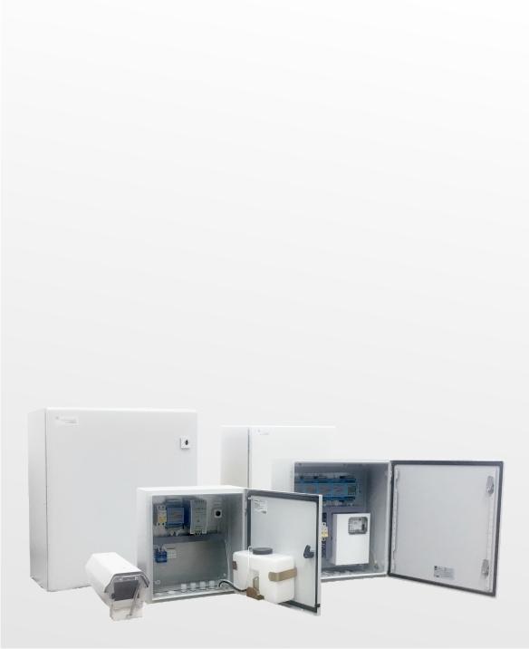 Комплектные шкафы для инженерных систем